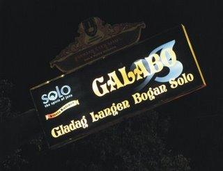 galabo2