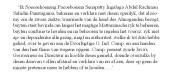 Kutipan Kontrak 11 Desember 1749 (A. Algra en H. Algra, Dispereert niet. Deel 4)